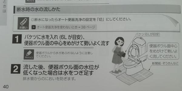 f:id:syufu-switch:20191028144408j:plain