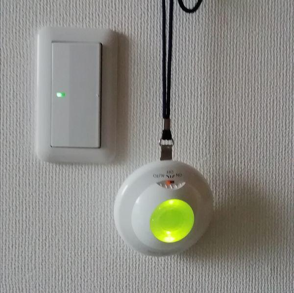 f:id:syufu-switch:20191031104113j:plain