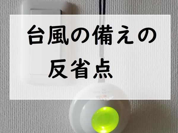 f:id:syufu-switch:20191031121326p:plain