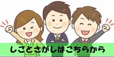 f:id:syufu3:20180809082038p:plain