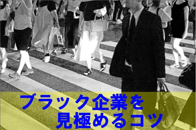 f:id:syufu3:20180817093141p:plain