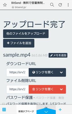 f:id:syufufukugyou:20170118044530p:plain