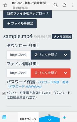 f:id:syufufukugyou:20170118044538p:plain