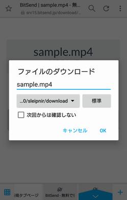 f:id:syufufukugyou:20170118044641p:plain