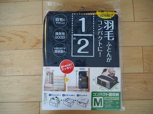 f:id:syufumaruko:20170706084329j:plain