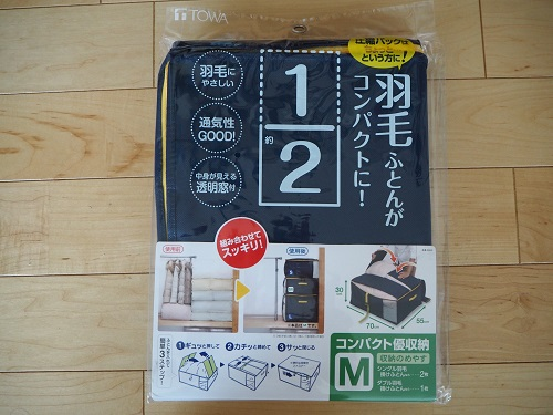 f:id:syufumaruko:20170706093937j:plain