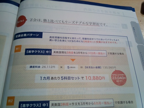 f:id:syufumaruko:20171212101021j:plain