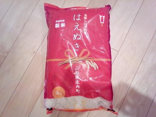 f:id:syufumaruko:20180110054507j:plain