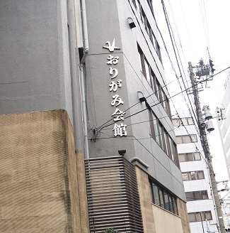 f:id:syufumaruko:20180205083910j:plain