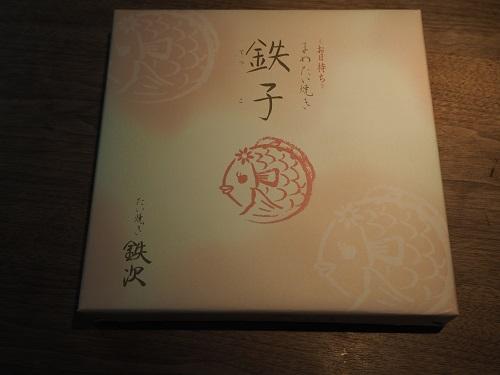 f:id:syufumaruko:20180205090908j:plain