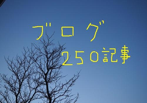 f:id:syufumaruko:20180217062650j:plain