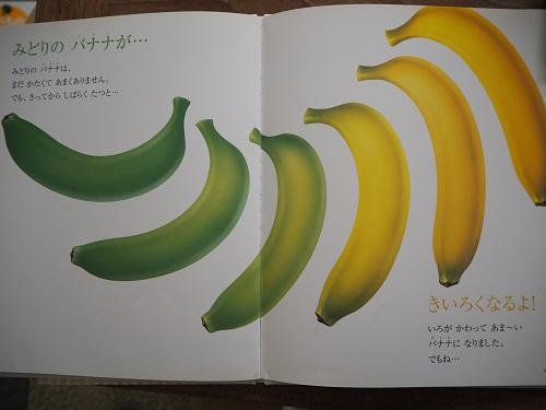 f:id:syufumaruko:20180315092152j:plain