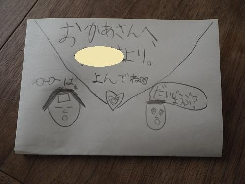 f:id:syufumaruko:20180419101531j:plain