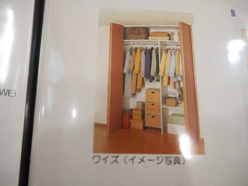f:id:syufumaruko:20180504062013j:plain