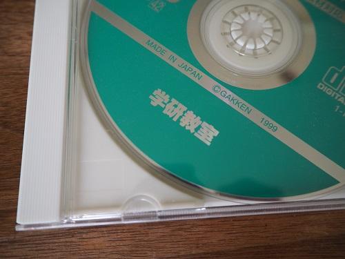 f:id:syufumaruko:20180628105315j:plain