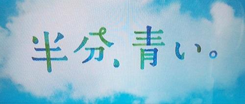 f:id:syufumaruko:20180630102522j:plain