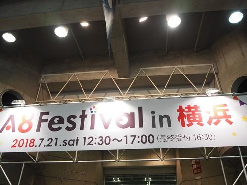f:id:syufumaruko:20180724105132j:plain