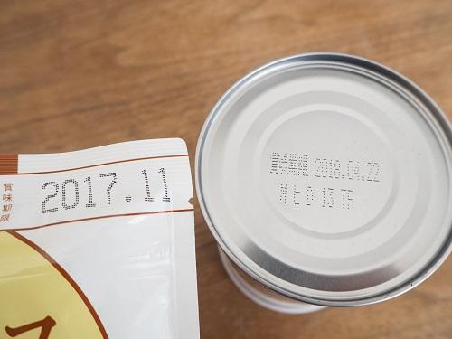 f:id:syufumaruko:20180911110614j:plain