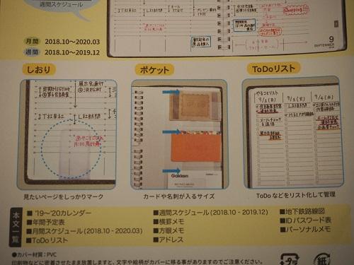 f:id:syufumaruko:20181102083105j:plain