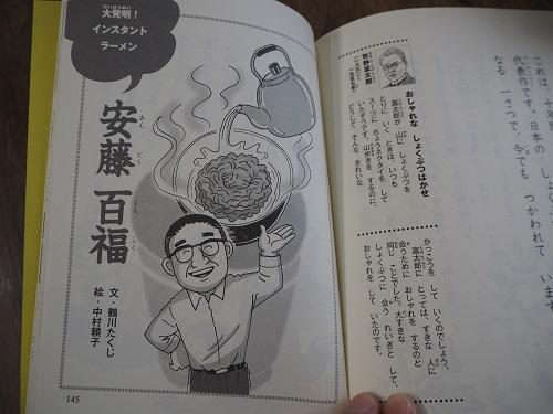 f:id:syufumaruko:20181110120158j:plain
