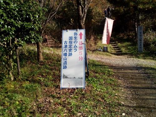 f:id:syufumaruko:20181119155502j:plain