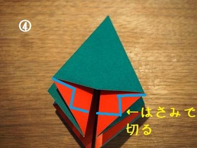 f:id:syufumaruko:20181206161105j:plain