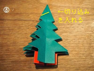 f:id:syufumaruko:20181206164914j:plain