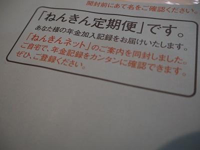 f:id:syufumaruko:20190129172731j:plain