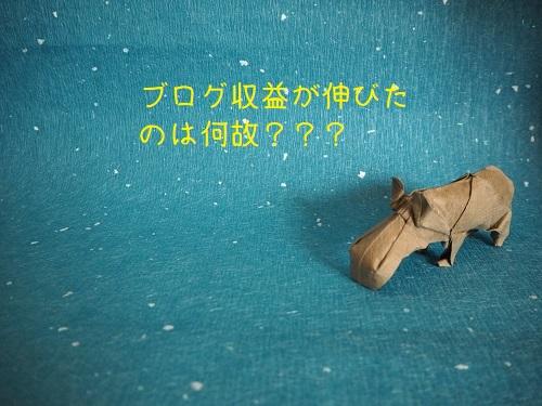 f:id:syufumaruko:20190204113804j:plain