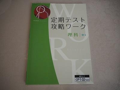 f:id:syufumaruko:20190207140643j:plain