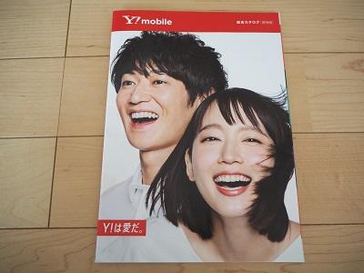 f:id:syufumaruko:20190225144734j:plain