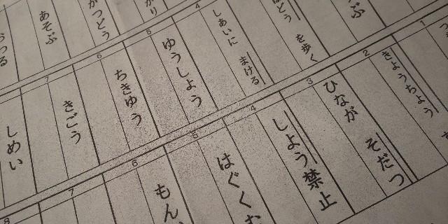 f:id:syufumaruko:20190616120103j:image