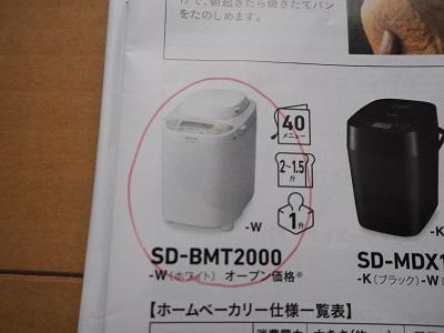f:id:syufumaruko:20190712130849j:plain