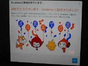 f:id:syufumaruko:20190720153554j:plain
