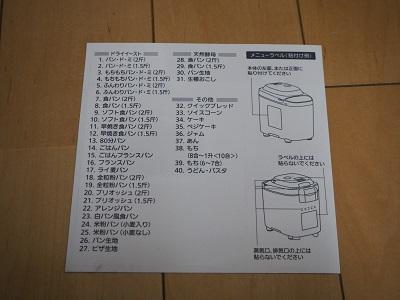 f:id:syufumaruko:20190724231730j:plain