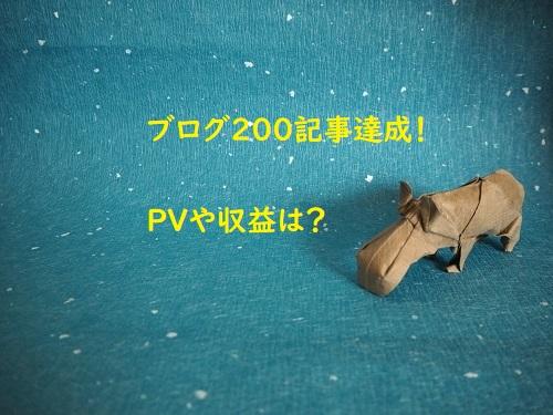 f:id:syufumaruko:20191008134835j:plain