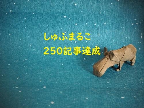 f:id:syufumaruko:20191122122145j:plain