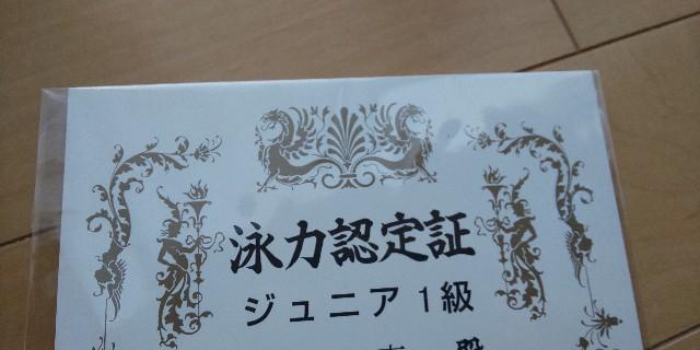 f:id:syufumaruko:20191221174407j:image