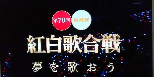 f:id:syufumaruko:20200101215823j:image