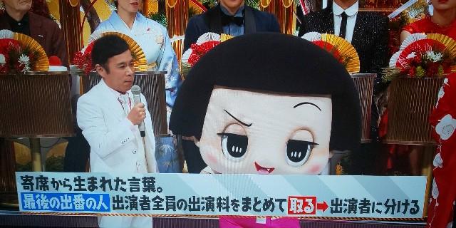 f:id:syufumaruko:20200101223559j:image