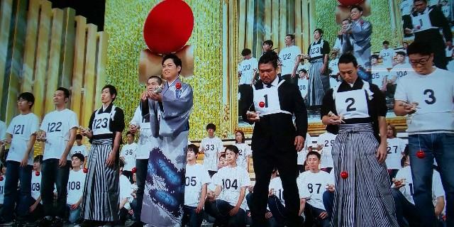 f:id:syufumaruko:20200102141639j:image