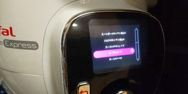 f:id:syufumaruko:20200104082218j:image