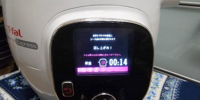 f:id:syufumaruko:20200104082823j:image