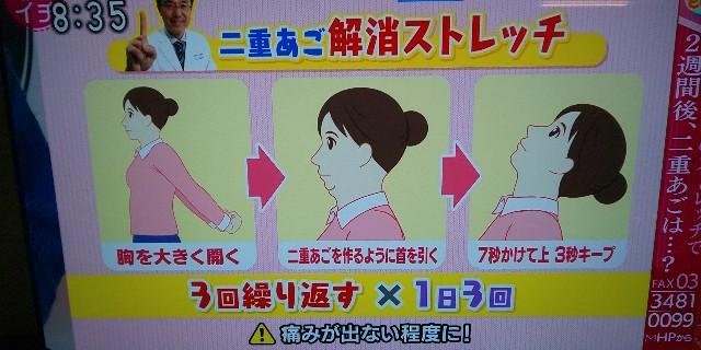 f:id:syufumaruko:20200108100904j:image