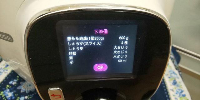 f:id:syufumaruko:20200113104947j:image