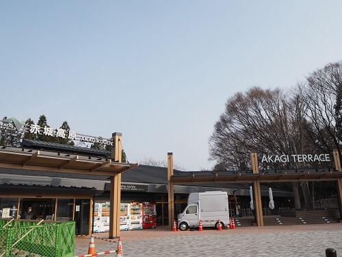 f:id:syufumaruko:20200129091719j:plain