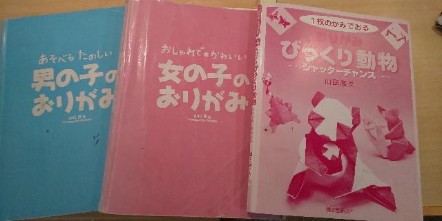f:id:syufumaruko:20200201131443j:plain