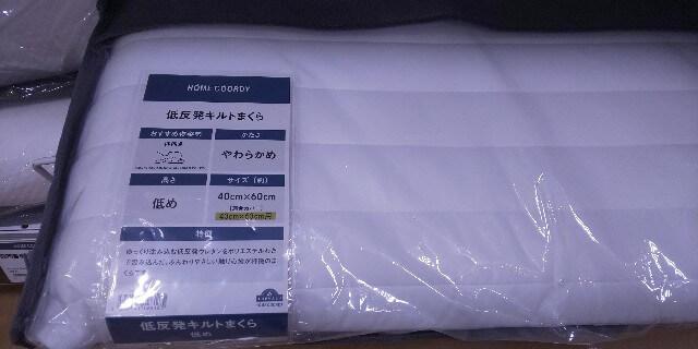 f:id:syufumaruko:20200205094811j:plain