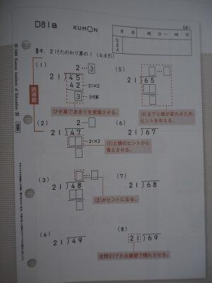 f:id:syufumaruko:20200309105334j:plain