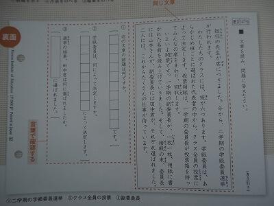 f:id:syufumaruko:20200309105534j:plain